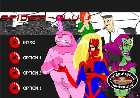 Spider - Slut