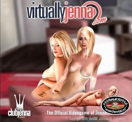 Виртуальные симуляторы секса