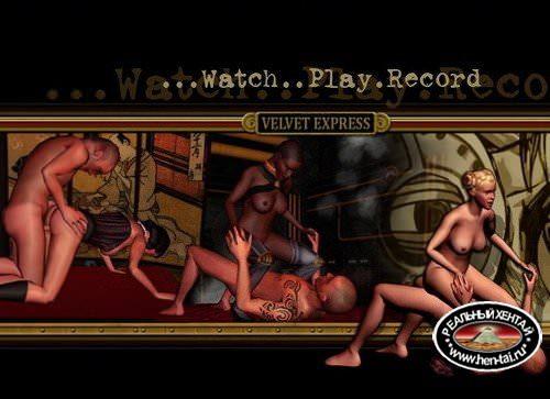 Игры. в. 0. Интерактивный симулятор секса, действия которого разворачиваютс