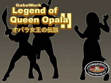 Legend of Queen Opala II Episod 1-2 / Легенда Царицы Опала II Эпизод 1-2