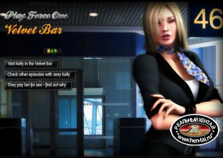 Kelly Velvet Bar (2011/ENG/PC)