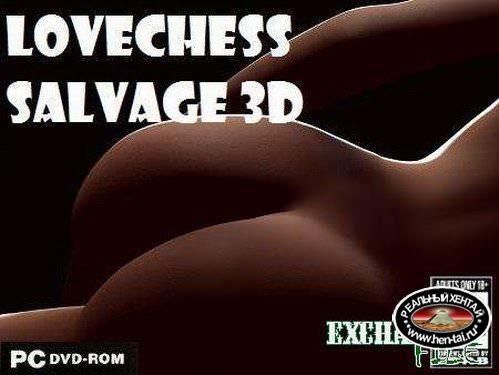 Скачать LoveChess Salvage 3D (2010/ENG/PC). Скачать бесплатно на tav.su.