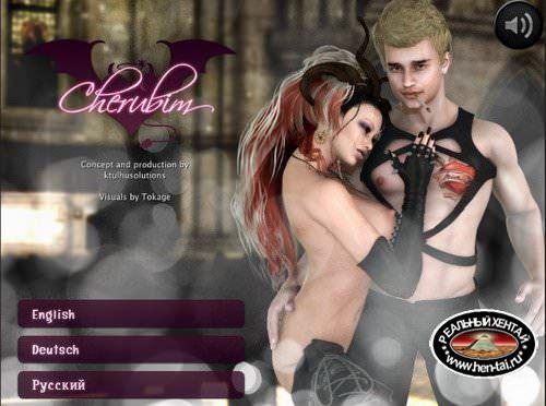 Эротические игры