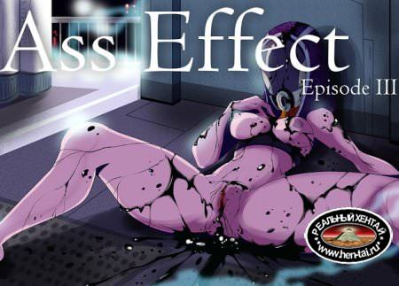 Ass Effect: Reoladed Episode 3