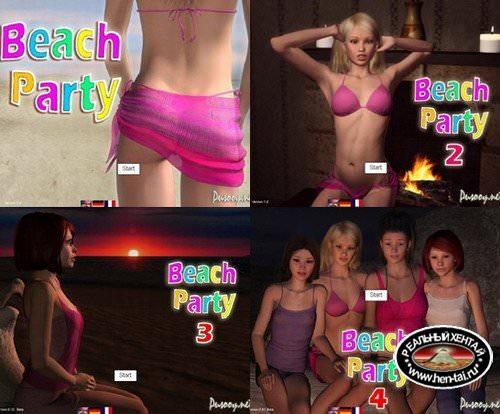 Порно фильмы пляжная вечеринка