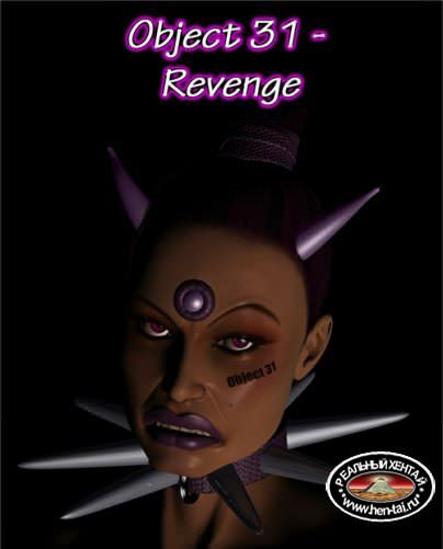 [3D Adult Comic] Object 31 - Revenge