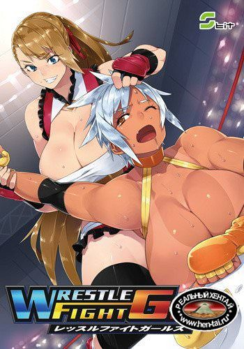Wrestle Fight Girls