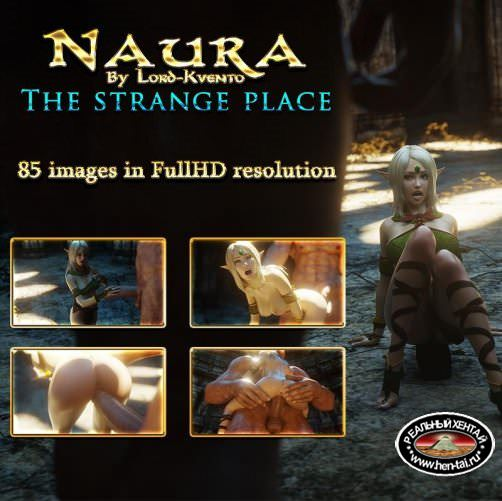 all3dx-LordKvento-Naura-The Strange place