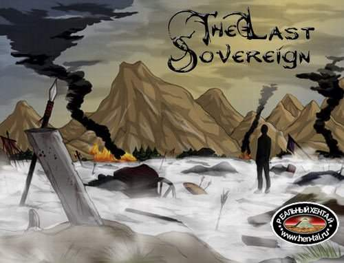 The last Sovereign