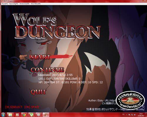Wolf's Dungeon