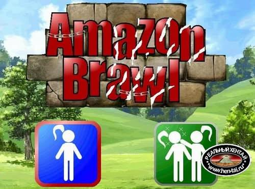 Amazon Brawl