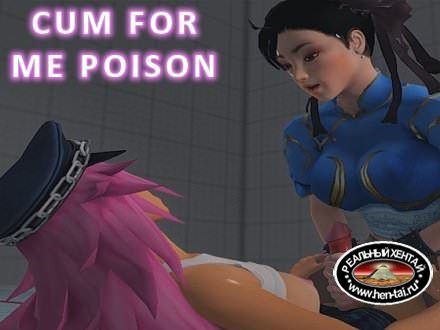 Cum For Me Poison (eng) 2015 Uncen