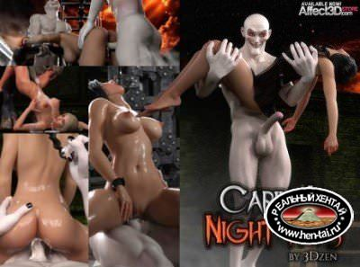 Carina's Night Trips + Jessica and Ellie Demon Doll House [eng] 2015 Uncen