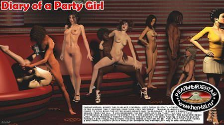 The Diary of a Party Girl / Дневник тусовщицы [eng] 2015 Uncen