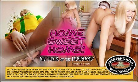 Home Sweet Home 1-2 [eng] 2015 Uncen