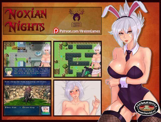 Секс Игры  Играть Порно Игры Онлайн