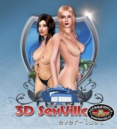 3d sex villa dome of pain 3д секс вилла