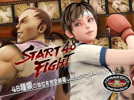 START FIGHT 48 (jap) (2016) GameRip