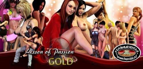 Sexandglory & Lesson of Passion Games Collection [eng+rus]