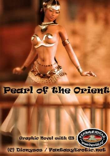 Affect3D - Pearl Of The Orient