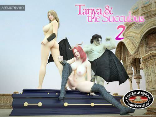 Affect3D - Tanya & The Succubus 2 Deluxe Edition