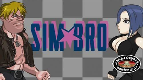 SimBro [InProgress Ver.1.3a] (THE SIMBRO TEAM) [uncen] 2015 [eng+rus]