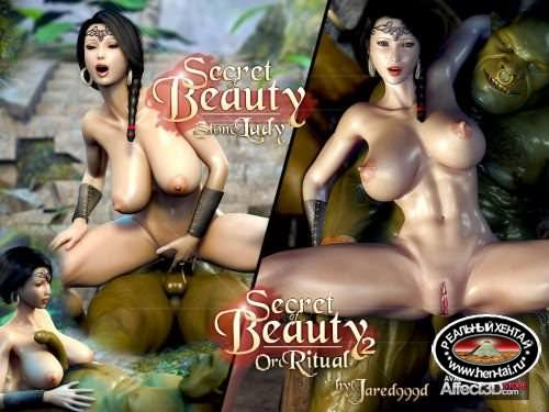Secret of Beauty Bundle (Jared999D) [uncen] 2014 [eng]