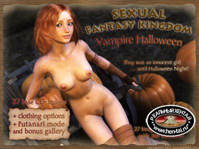 Sexual fantasy kingdom vampire halloween королевство сексуальных фантазий вампирский хэллоуин