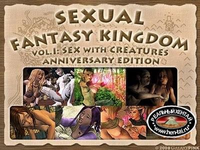 Скачать игру королевство сексуальных фантазий