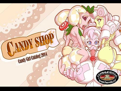 Candy Shop Catalog 2014 (Roninsong Productions) [cen] 2015 [eng]