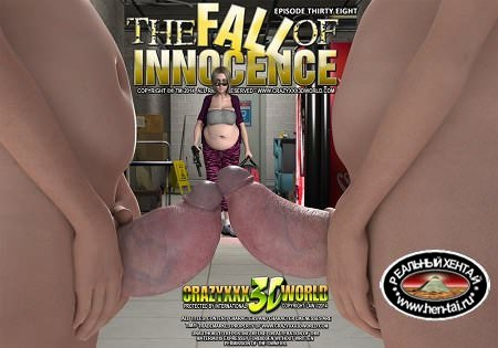 The Fall Of Innocence - Ep 34-50 [eng] Uncen