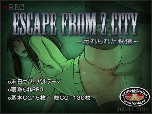 ESCAPE FROM Z CITY