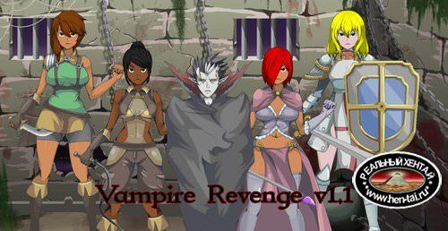 Vampire Revenge [ Version 1.1 - Full game] (Uncen) 2016