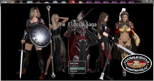 The Eldrid Saga [InProgress Version 0.15] (Uncen) 2017