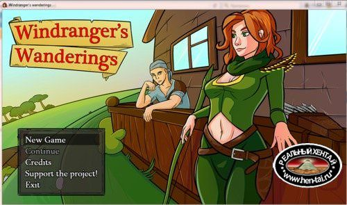Windranger's Wanderings [InProgress 1.1.0] (Uncen) 2016 (Eng)