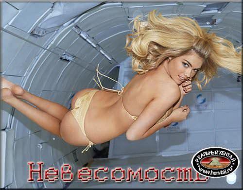 Zero Gravity / Невесомость v1.01 (RUS/ENG)