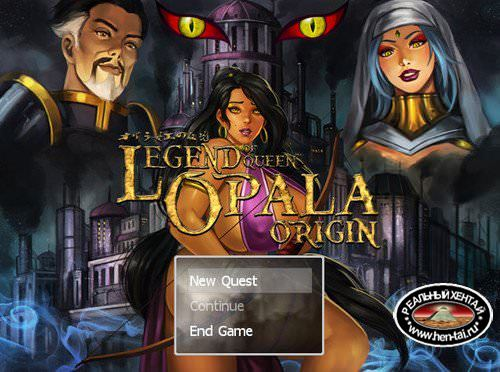 Legend of Queen Opala - Origin [v2.18 + Extras]