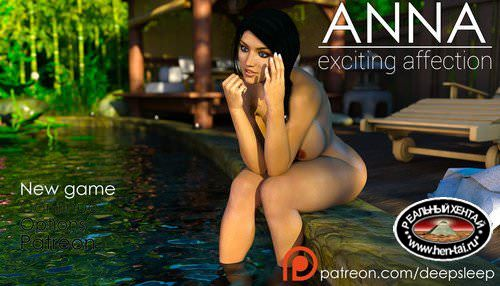 Anna: Exciting affection [v0.7 Fixed] (2017)