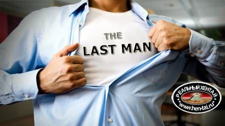 Last Man / Последний мужик [InProgress, 1.92] [2017/rus/multi] Uncen
