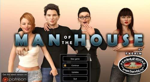 Man of the House - Version 0.5.3b (Uncen) 2017 (Eng)