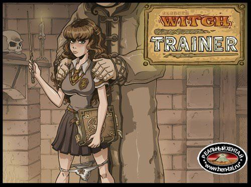 Witch Trainer [v1.6f] + Silver Mod [v.1.36] + Fanmod 1 Final (RUS/ENG)