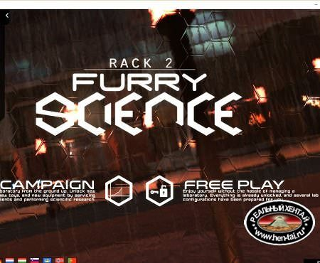 Furry Science: Rack 2 [v.0.2.3] [2017/PC/RUS/MULTI] Uncen