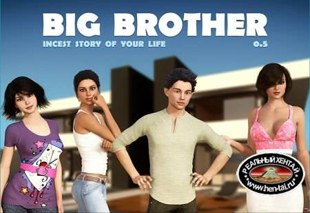 BIG BROTHER / БОЛЬШОЙ БРАТ [v.0.12.0.005 Cracked + WALKTHROUGH] [2017/PC/RUS/ENG] Uncen + save [2017/PC/RUS/ENG] Uncen