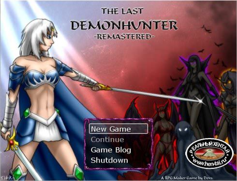 The Last Demonhunter Rpg Game [InProgress Ver 0.68] (Uncen) 2016
