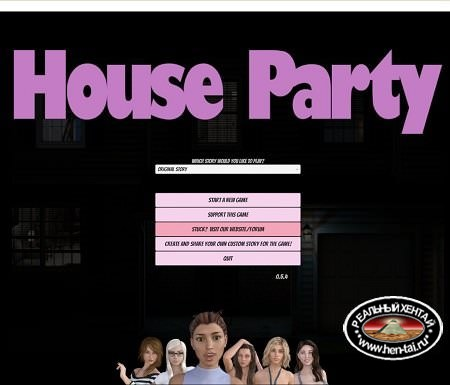 House Party [v0.9.3Beta] + Walktrough [2017/PC/ENG] Uncen