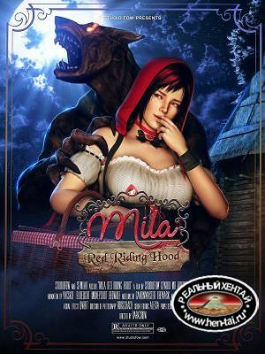 Mila Red Riding Hood (sub) 2017 Uncen