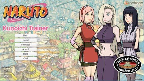 Kunoichi Trainer - Version 0.2 (Uncen) 2017 (Eng)