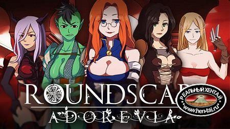 Roundscape Adorevia [v.4.2C] + WALKTHROUGH [2017/PC/ENG] Uncen