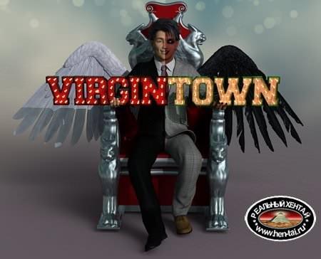 Virgin Town [v.0.11b][2017/PC/ENG] Uncen