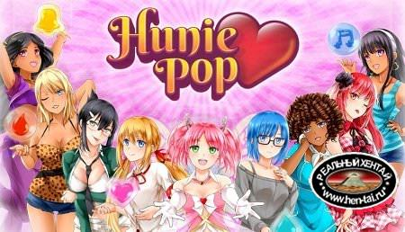 Саксофон / HuniePop [2015/PC/RUS/ENG] Uncen